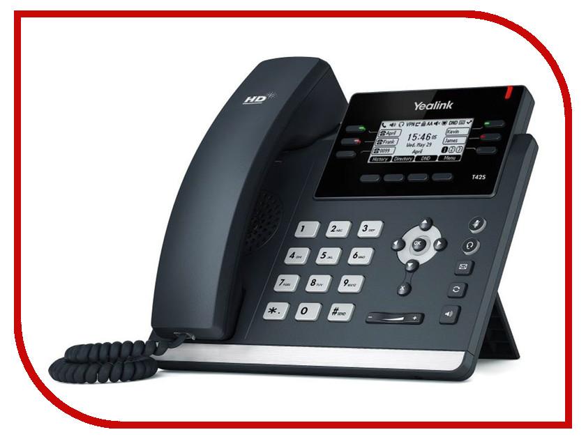Zakazat.ru: VoIP оборудование Yealink SIP-T42S