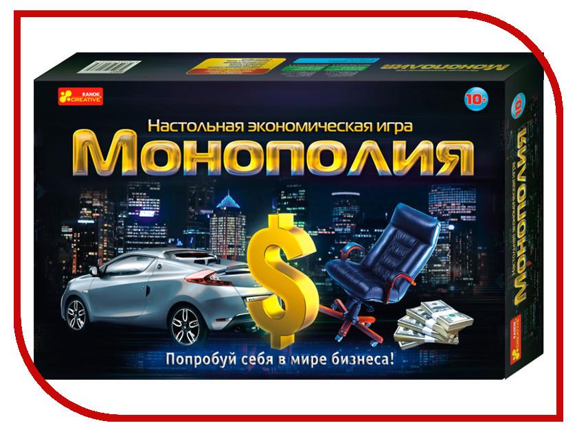 Настольная игра Ranok Creative Монополия 12119001Р настольная игра ranok creative корова 12120023р