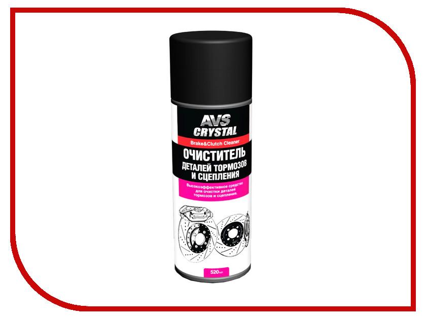 Очиститель деталей тормозов и сцепления AVS AVK-026 520мл A78067S очиститель деталей тормозов и сцепления астрохим act 4306 антискрип