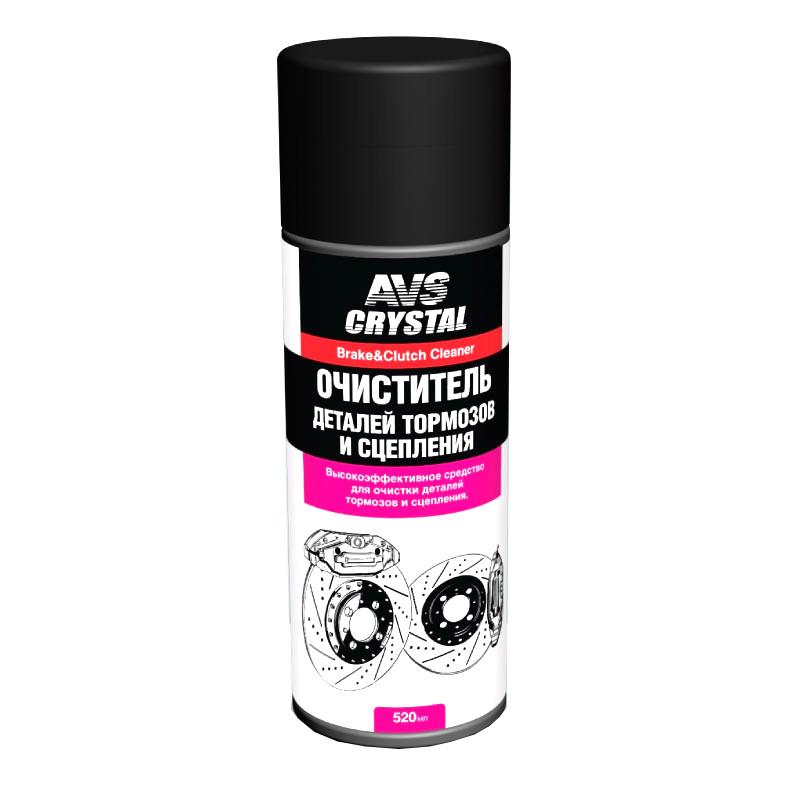Очиститель деталей тормозов и сцепления AVS AVK-026 520мл A78067S очиститель дисков avs avk 036 a78129s