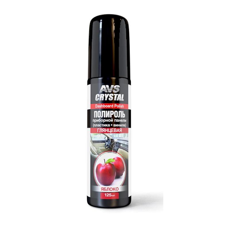 Полироль AVS AVK-084 глянцевая 125мл A78714S lubricant universal lithium spray 335 ml avs avk 104