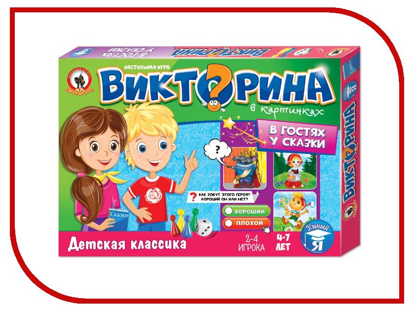 Настольная игра Русский Стиль В гостях у сказки 03431