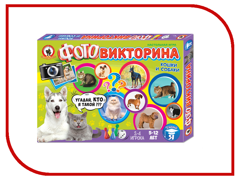 Настольная игра Русский Стиль Кошки и собаки 03436 игровые наборы русский стиль игра настольная викторина флаги страны города