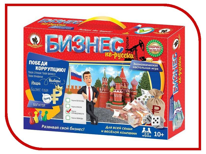 Настольная игра Русский Стиль Бизнес по-русски 03501 игровые наборы русский стиль игра настольная викторина флаги страны города