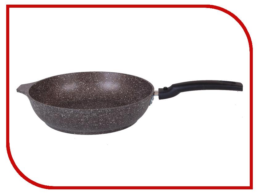 Сковорода Kukmara 26cm смк263а сковорода tavolone trento 26cm 405008