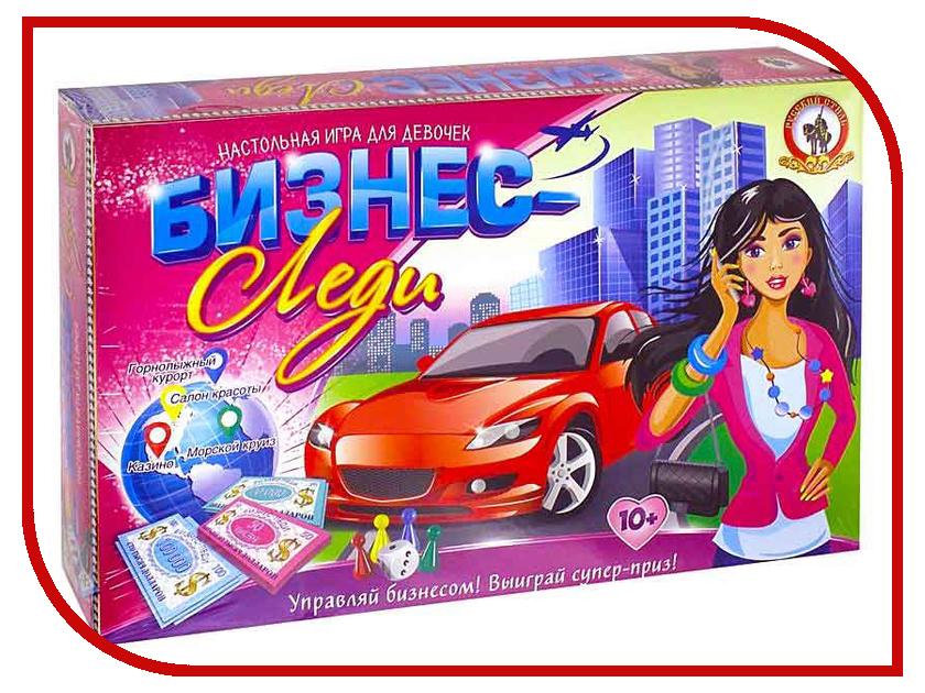 Настольная игра Русский Стиль Бизнес-леди 03986 игровые наборы русский стиль игра настольная викторина флаги страны города