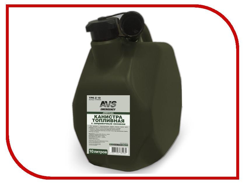 Канистра AVS MTK-Z 10 10L Dark-Green A78971S канистра archimedes 10l 94231