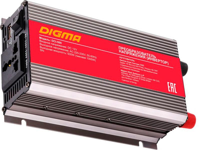 Автоинвертор Digma DCI-500 все цены