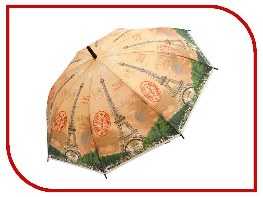 Зонт Amico 70442