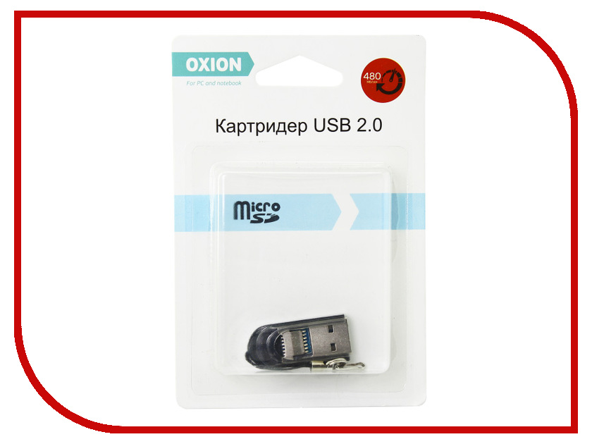 Карт-ридер Oxion OCR012BK Black oxion epo302 joy red