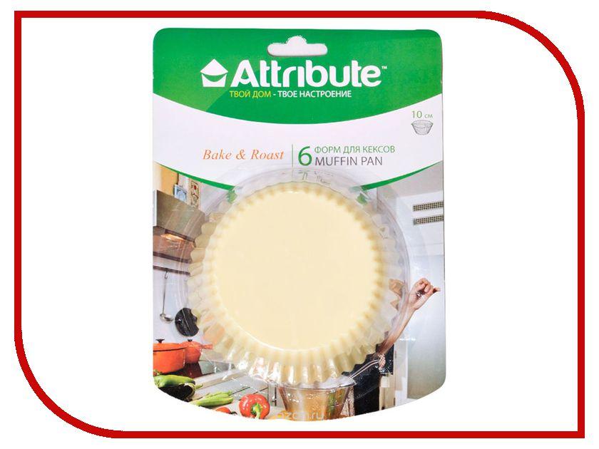 Набор форм для кексов Attribute Bake 6шт AFS001 форма для кексов attribute chocolate