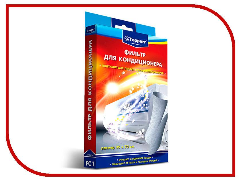 Купить Аксессуар Фильтр для кондиционера Topperr FC 1
