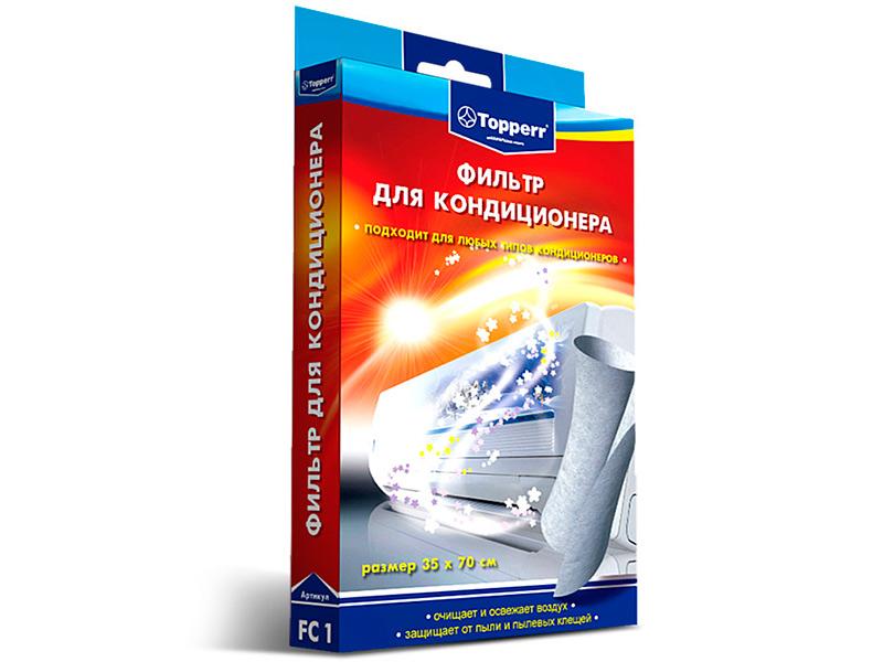 Фильтр для кондиционера Topperr FC 1