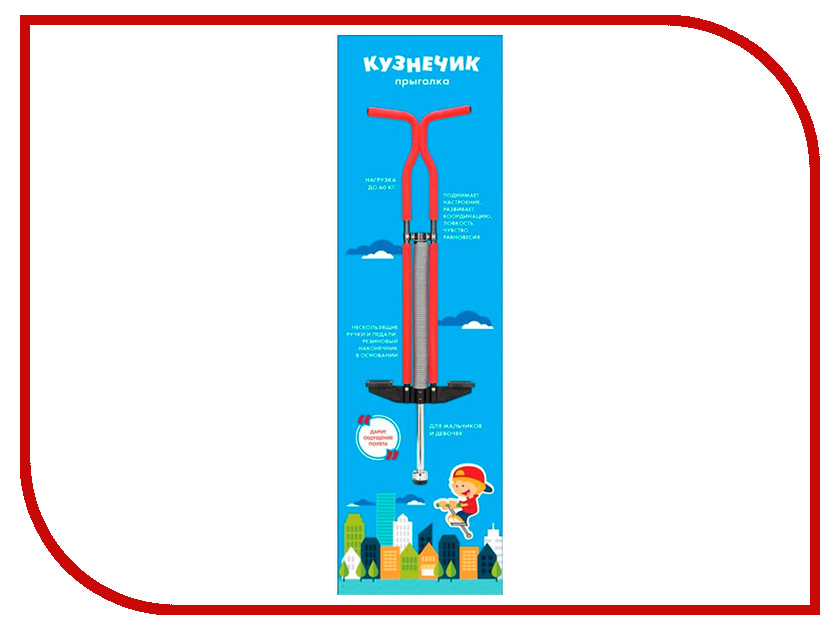 Игрушка 1Toy Прыгалка-кузнечик Red Т11460 книги рипол классик прыгалка повесть