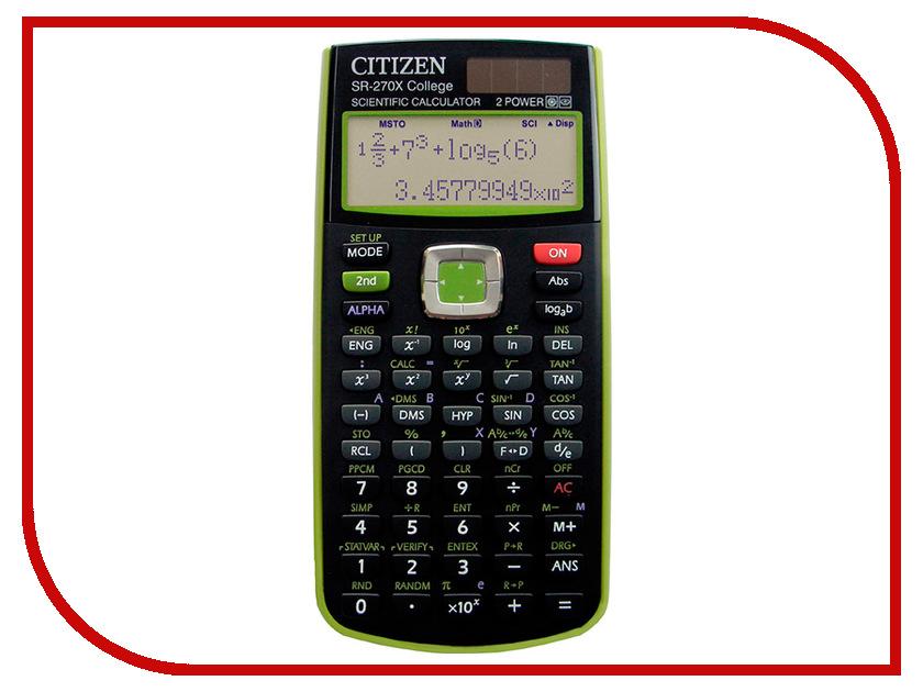 Калькулятор Citizen SR-270XGR