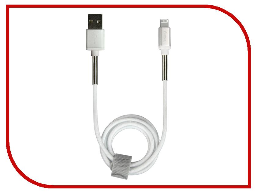 Аксессуар Partner HD USB - Lightning 1.2m ПР038407