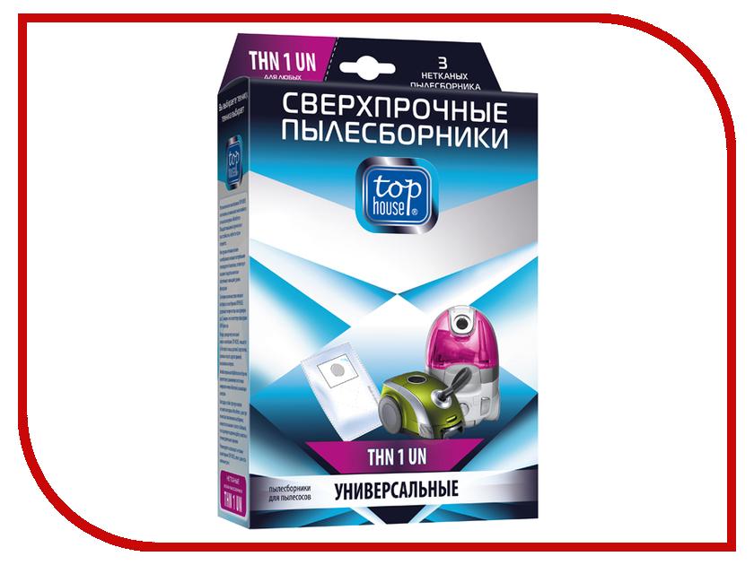 Сверхпрочные Мешки пылесборные Top House THN 1 UN 3шт Для любых пылесосов 4660003392524 пальто с саржевым эффектом coat solid