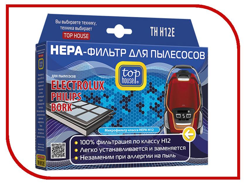 Фильтр Top House TH H12E для пылесосов Electrolux / Philips / Bork / Thomas / Aeg / Volta 4660003392555 комплект фильтров top house th 003sm для пылесосов samsung 2 шт 4660003392838