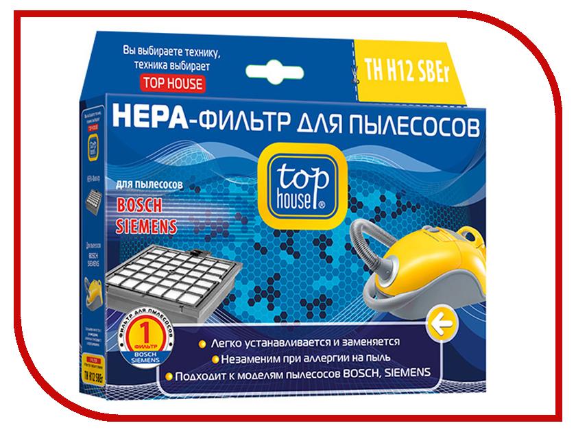 Фильтр Top House TH H12SBEr для пылесосов Siemens Dynapower VS08G Dynapower / BOSCH Ergomaxx 4660003392715 аксессуар bosch bbz 10 tfk1 мешок многоразовый для пылесосов bosch siemens тип k