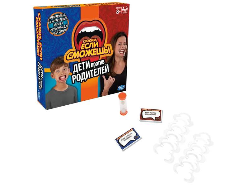 Игрушка Hasbro games Скажи, если сможешь. Семья C3145