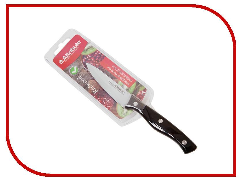 Нож Attribute Redwood AKR104 - длина лезвия 90мм