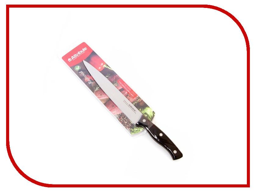 Нож Attribute Redwood AKR118 - длина лезвия 200мм