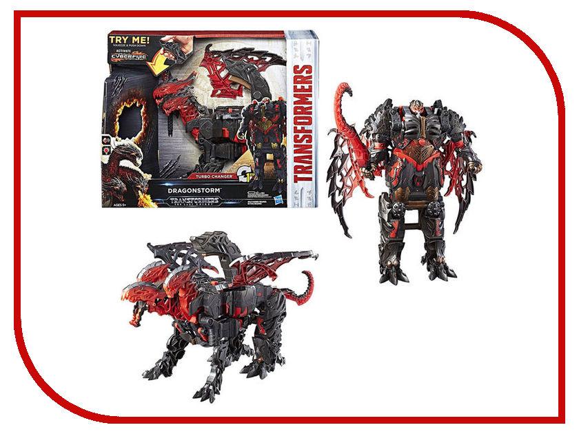 Игрушка Hasbro Transformers Дрэгоншторм. Дракон transformers маска bumblebee c1331