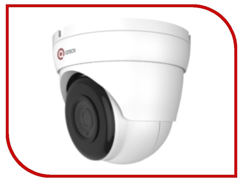 IP камера Qtech QVC-IPC-502S 2.8 ip камера qtech qvc ipc 202v 2 8
