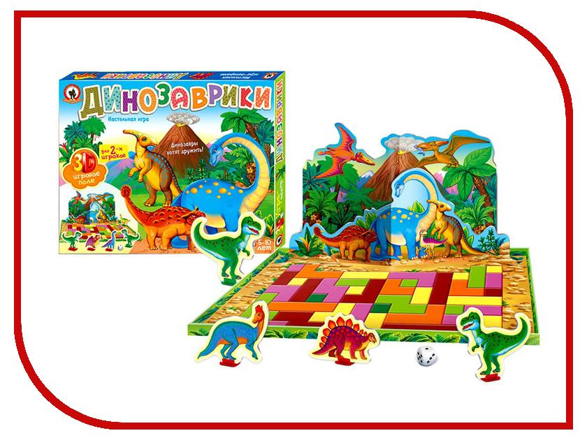 Настольная игра Русский Стиль Динозаврики 03883 игровые наборы русский стиль игра настольная викторина флаги страны города