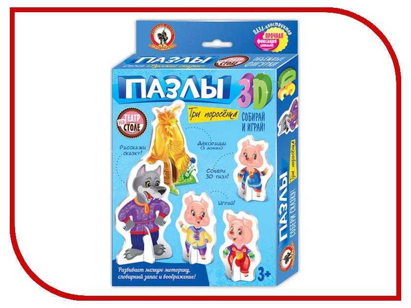 3D-пазл Русский Стиль Три поросёнка 02406 пазлы 3d три поросёнка 02406