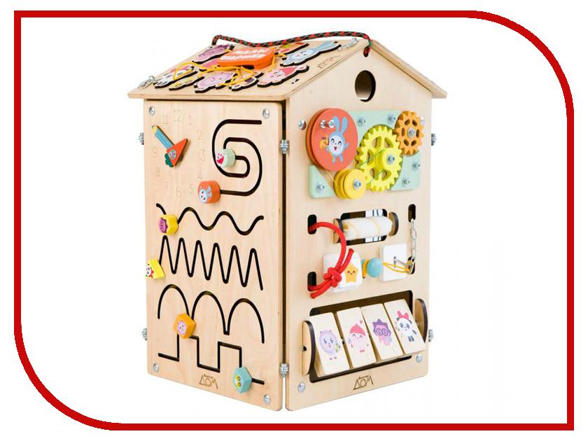 Игрушка Занятный Дом Бизиборд Малышарики 03-00000103 малышарики мягкая игрушка собака бассет хаунд 23 см
