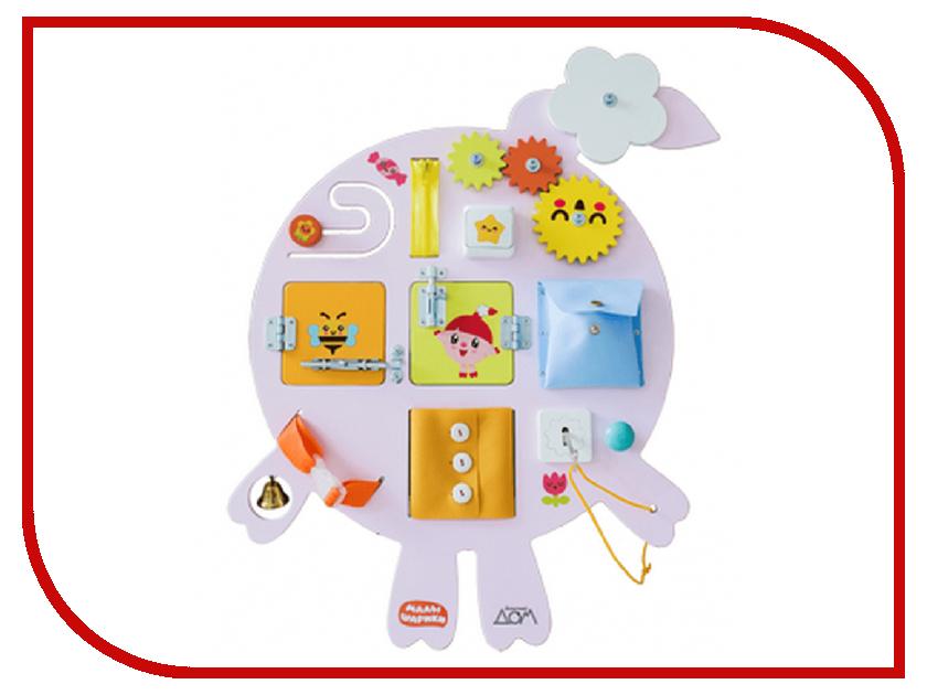 Игрушка Занятный Дом Бизиборд Нюшенька 03-00000081 мягкая игрушка малышарики нюшенька 25 см