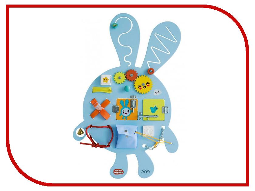 Игрушка Занятный Дом Бизиборд Крошик 03-00000079 малышарики мягкая игрушка крошик 25 см