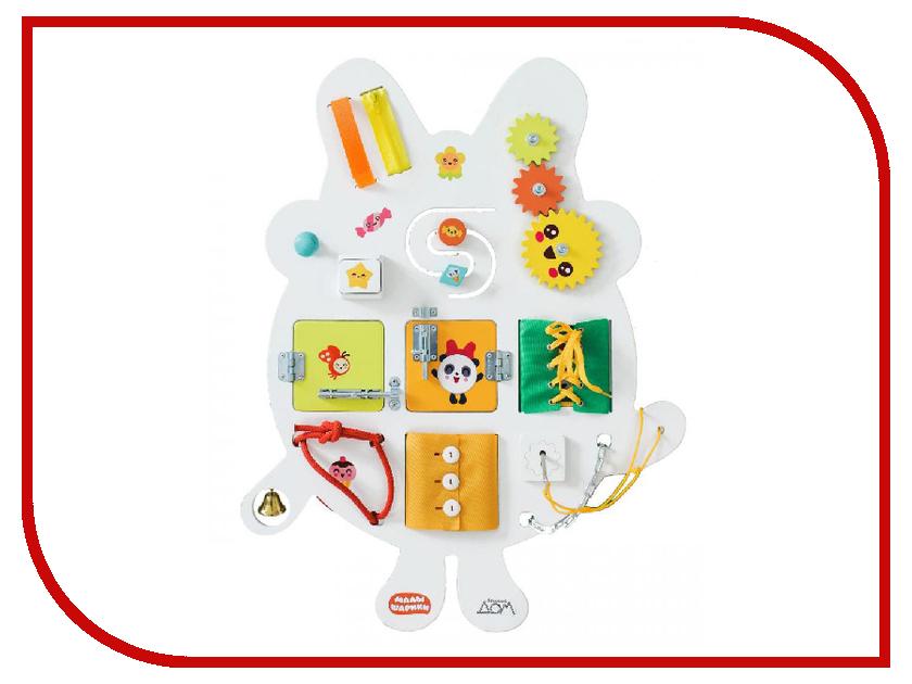 Игрушка Занятный Дом Бизиборд Пандочка 03-00000083 малышарики мягкая игрушка пандочка 25 см
