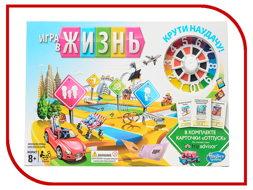 Игрушка Hasbro Игра в жизнь-Каникулы C0161 цена