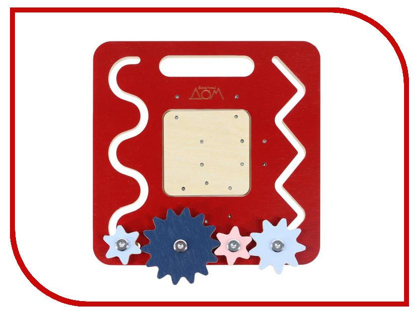 Бизиборд Занятный Дом Дорожный Red 03-00000273