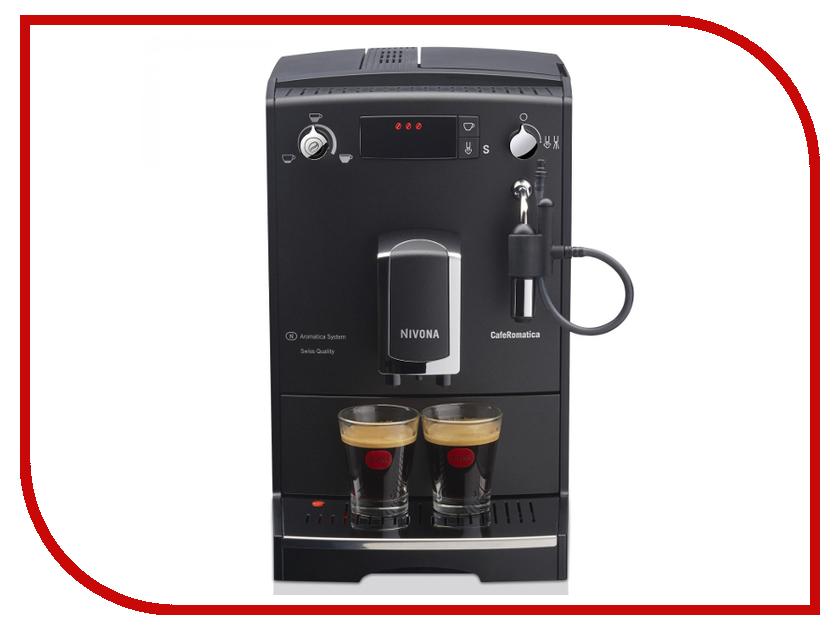 все цены на Кофемашина Nivona CafeRomatica 520