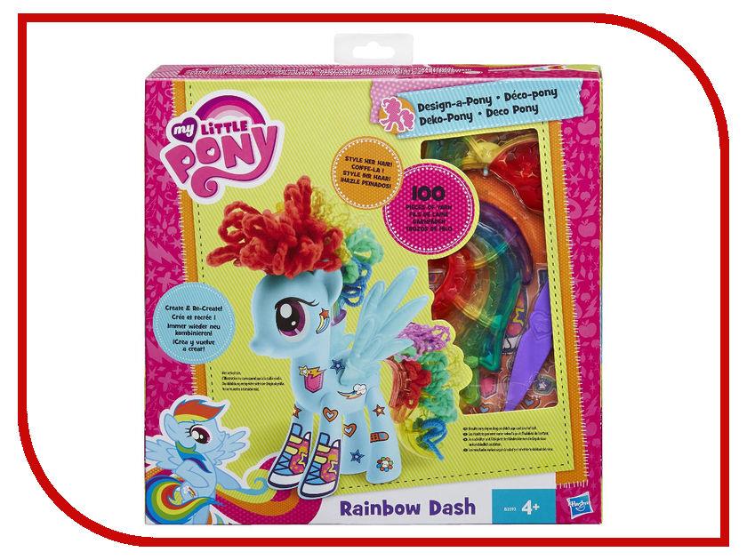 Игрушка Hasbro Май Литл Пони Создай свою пони - Рейнбоу Дэш B3593 пылесос рейнбоу