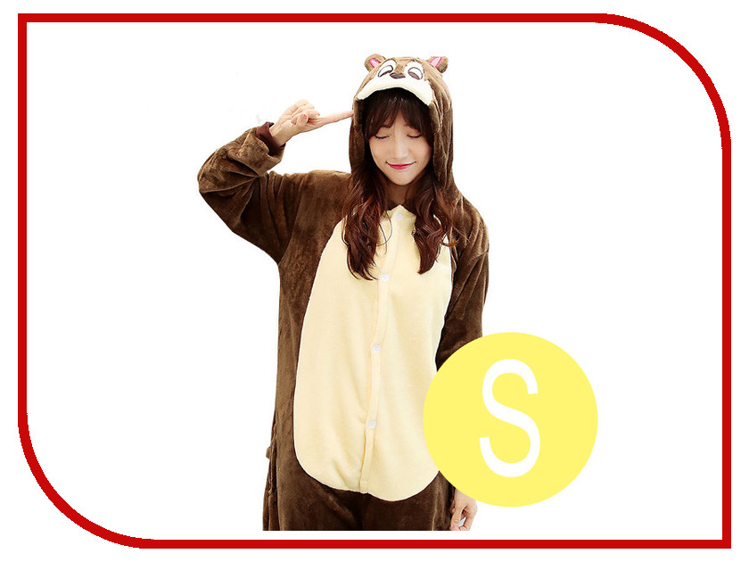 Пижама кигуруми Megamind Бурундук S М6481