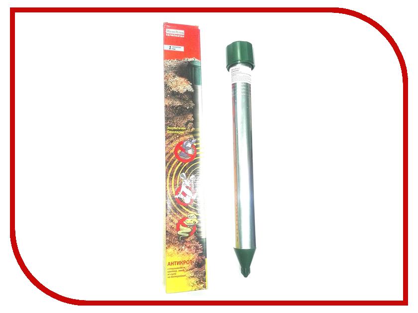 Средство защиты RemiLing GA1573A