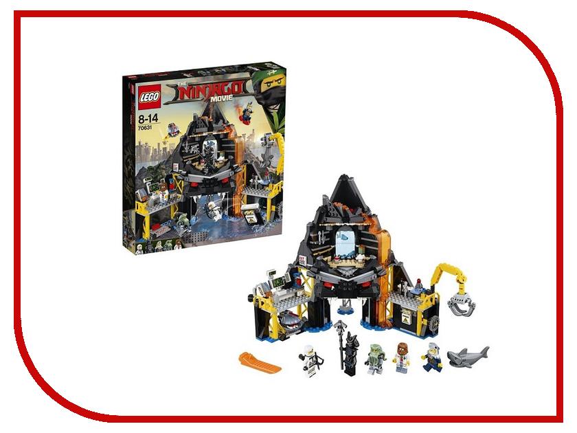 Конструктор Lego Ninjago Логово Гармадона в жерле вулкана 70631 lego 31035
