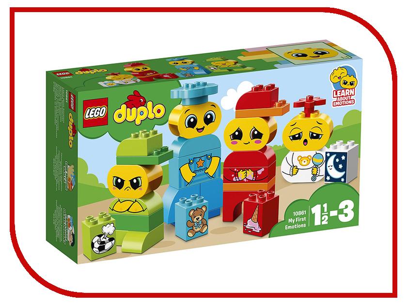 Конструктор Lego Duplo Мои первые эмоции 10861 lego duplo мои первые эмоции 10861