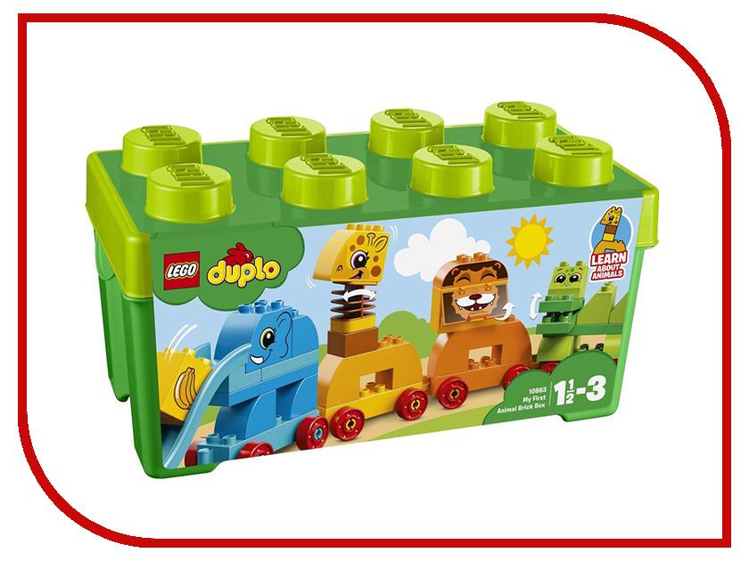 Конструктор Lego Duplo Мой первый парад животных 10863