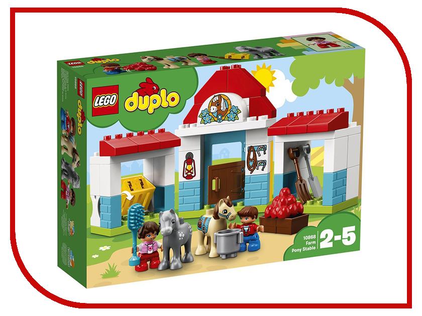 Конструктор Lego Duplo Конюшня на ферме 10868 евгения шульдякова наферме родители и
