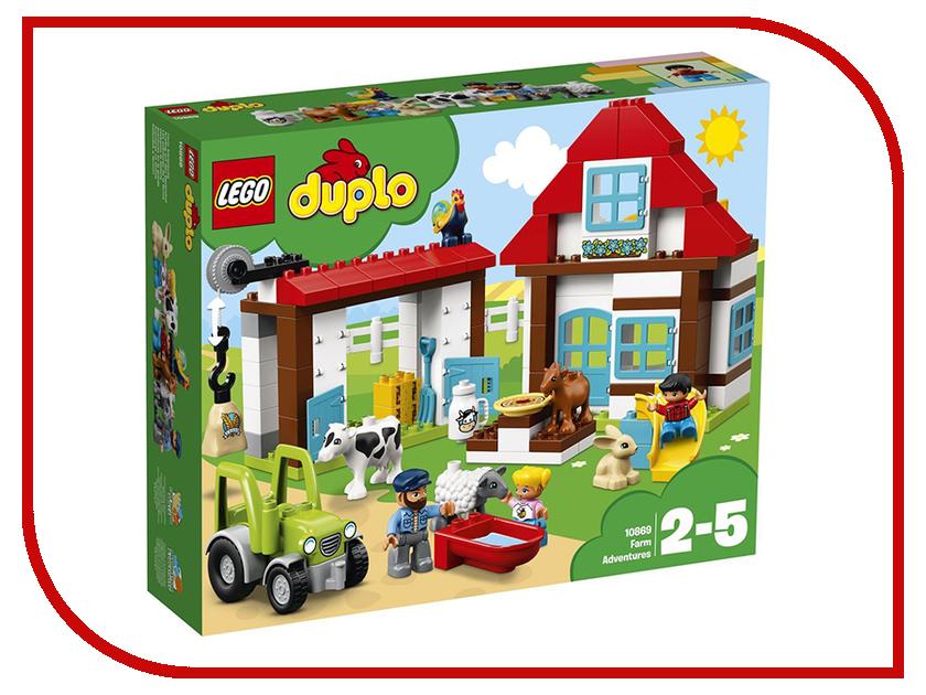 Конструктор Lego Duplo День на ферме 10869 евгения шульдякова наферме родители и