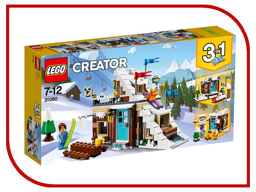 Конструктор Lego Creator Зимние каникулы 31080 каншаем карисовна айтмухамбетова каникулы