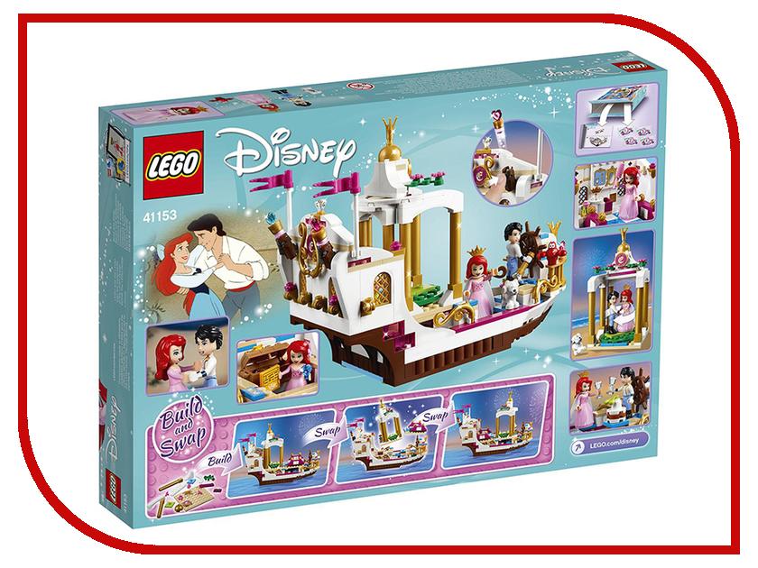 Конструктор Lego Disney Princess Королевский корабль Ариэль 41153 lego lego disney princess 41145 ариэль и магическое заклятье