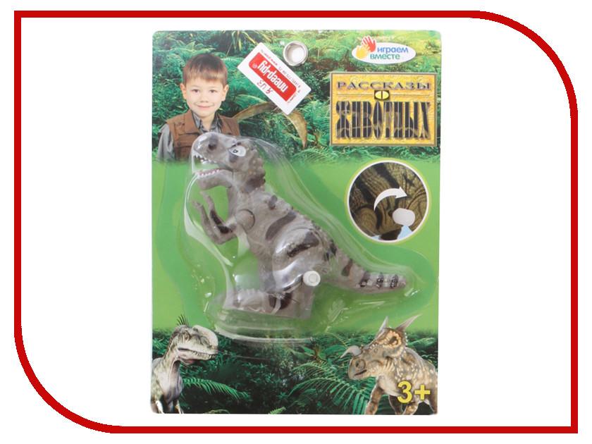 Игрушка Играем вместе Динозавр B1649628-R