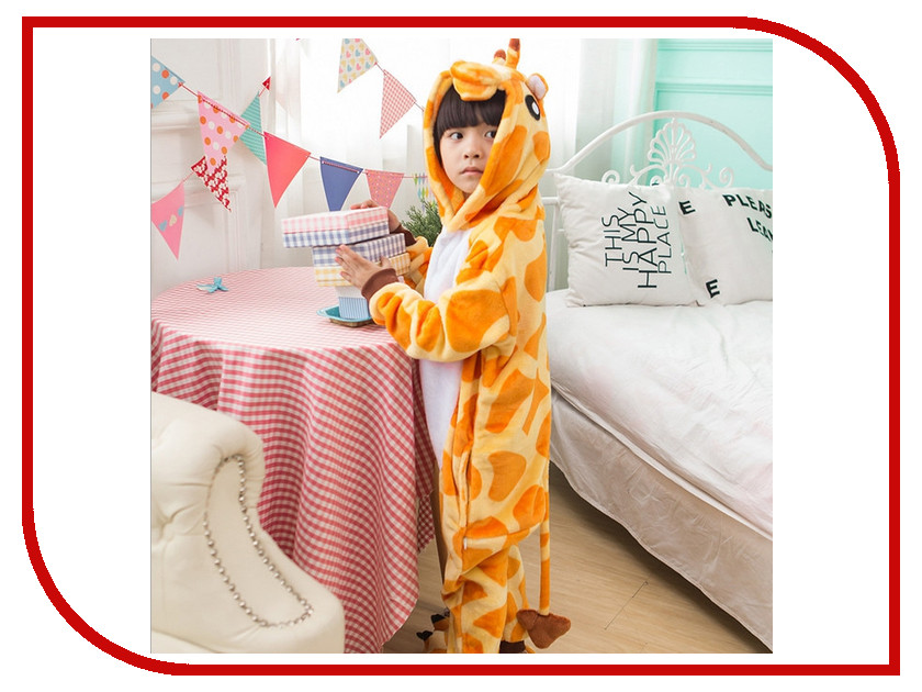 Пижама кигуруми Megamind Жираф 95cm М6481 гаджет стиральная карта мира megamind русский язык black м3196