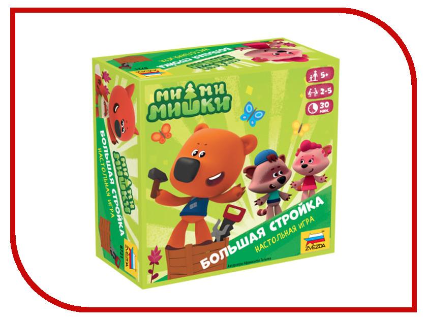 Настольная игра Zvezda Ми-ми-мишки Большая стройка 8721